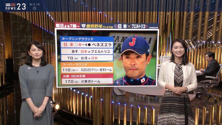 2019年11月05日小川彩佳の画像18枚目