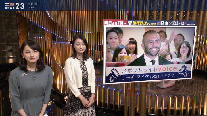 2019年11月05日小川彩佳の画像19枚目