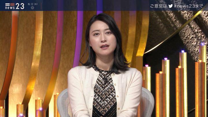 2019年11月05日小川彩佳の画像22枚目