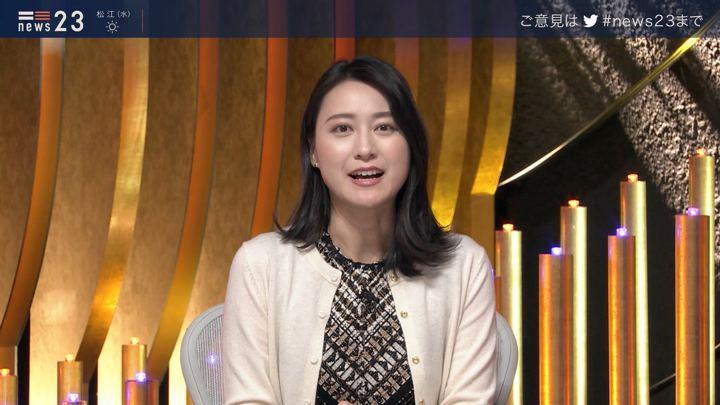 2019年11月05日小川彩佳の画像23枚目