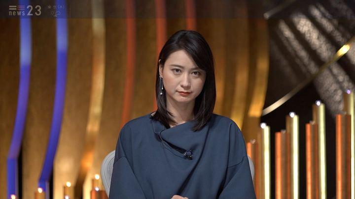 2019年11月06日小川彩佳の画像01枚目