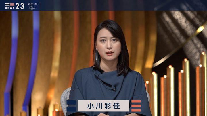 2019年11月06日小川彩佳の画像02枚目