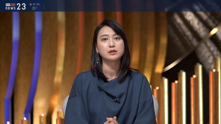 2019年11月06日小川彩佳の画像03枚目