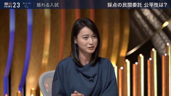 2019年11月06日小川彩佳の画像04枚目