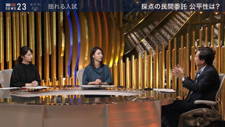 2019年11月06日小川彩佳の画像05枚目