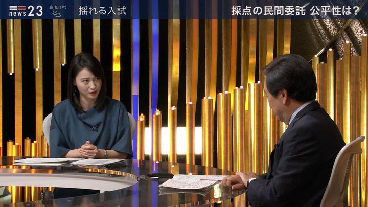 2019年11月06日小川彩佳の画像06枚目