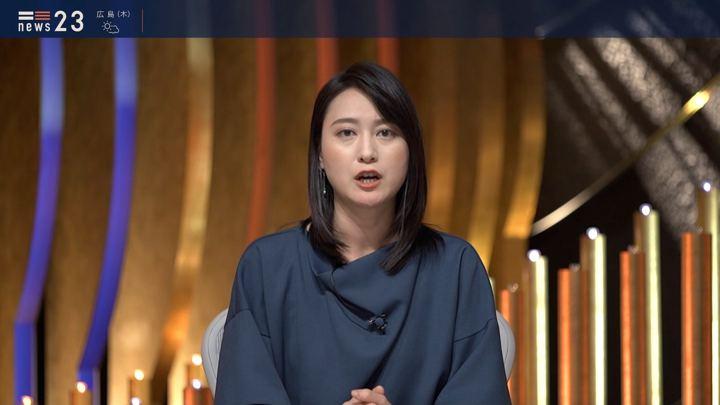 2019年11月06日小川彩佳の画像08枚目