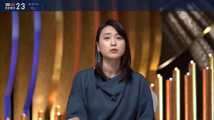 2019年11月06日小川彩佳の画像09枚目