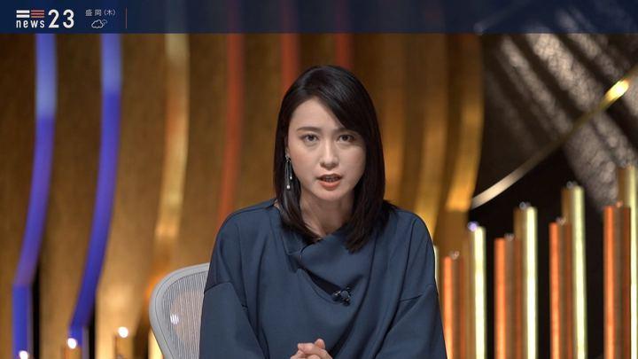 2019年11月06日小川彩佳の画像10枚目
