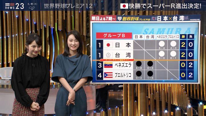 2019年11月06日小川彩佳の画像11枚目
