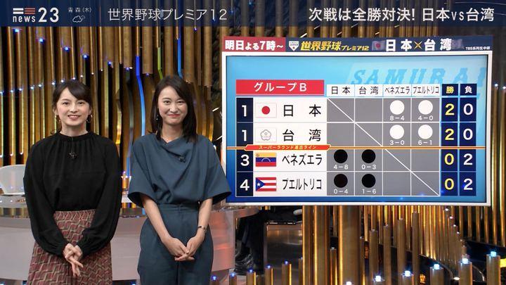 2019年11月06日小川彩佳の画像12枚目
