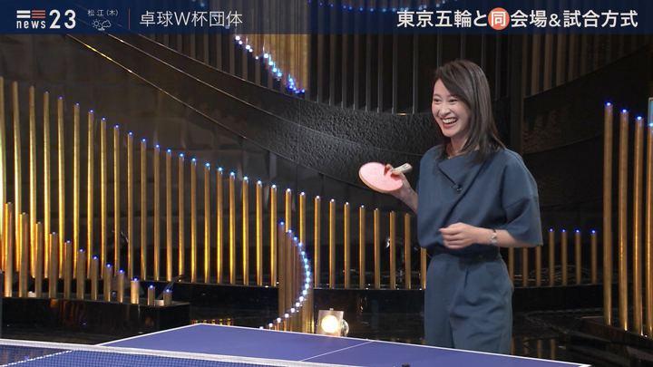 2019年11月06日小川彩佳の画像15枚目