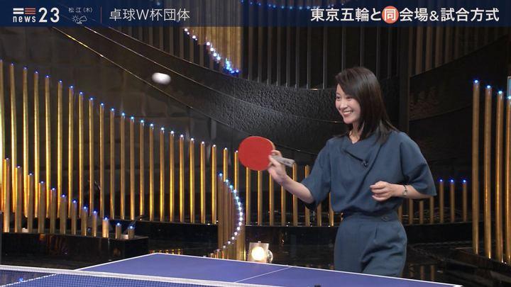 2019年11月06日小川彩佳の画像16枚目
