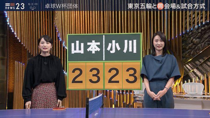 2019年11月06日小川彩佳の画像17枚目