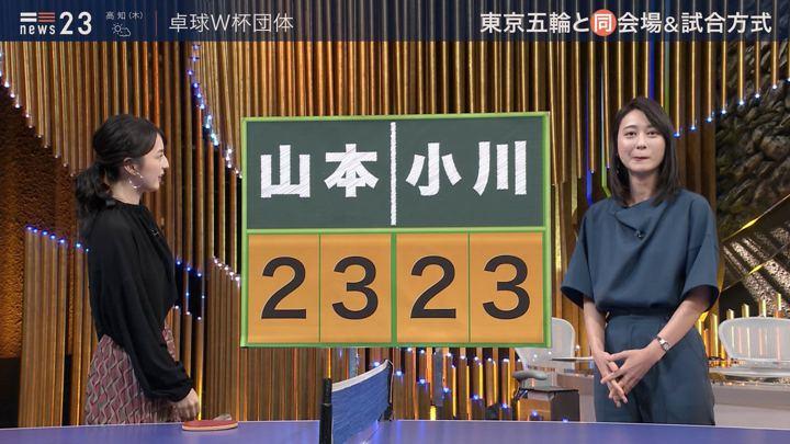 2019年11月06日小川彩佳の画像18枚目