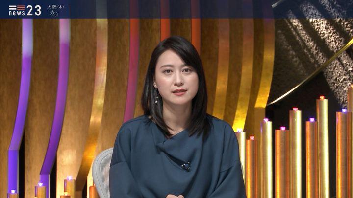2019年11月06日小川彩佳の画像20枚目