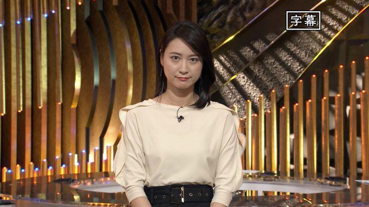2019年11月07日小川彩佳の画像01枚目