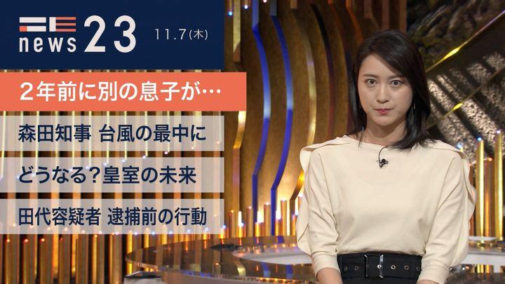 2019年11月07日小川彩佳の画像04枚目