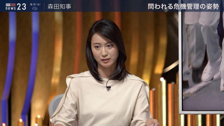 2019年11月07日小川彩佳の画像07枚目