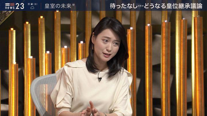 2019年11月07日小川彩佳の画像08枚目