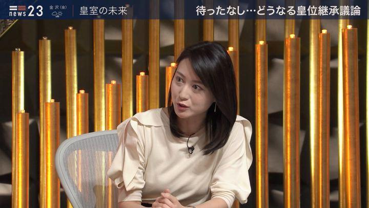 2019年11月07日小川彩佳の画像10枚目