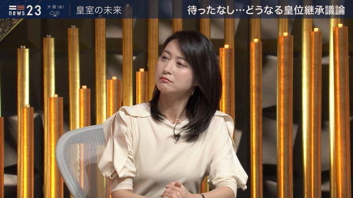 2019年11月07日小川彩佳の画像11枚目