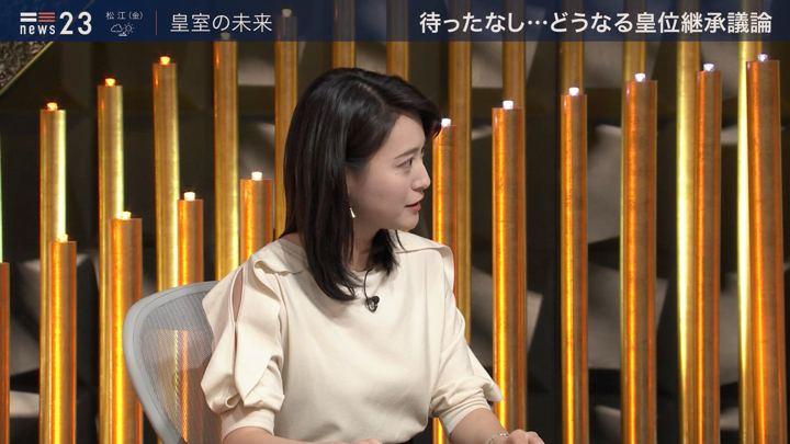 2019年11月07日小川彩佳の画像12枚目