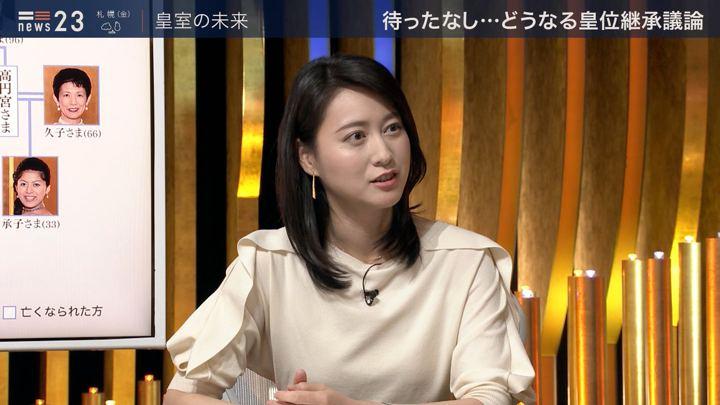 2019年11月07日小川彩佳の画像13枚目