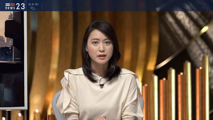 2019年11月07日小川彩佳の画像14枚目