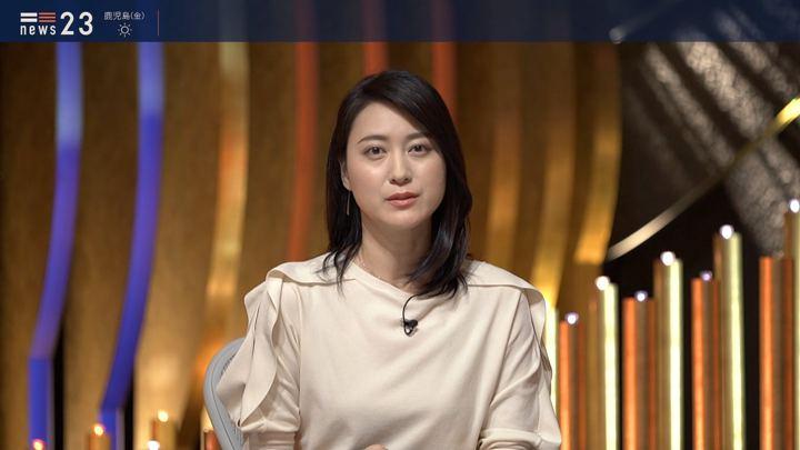 2019年11月07日小川彩佳の画像15枚目