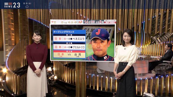 2019年11月07日小川彩佳の画像17枚目