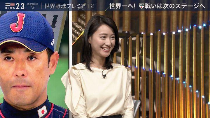 2019年11月07日小川彩佳の画像18枚目