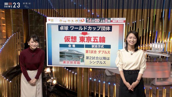2019年11月07日小川彩佳の画像19枚目