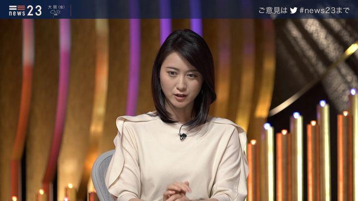 2019年11月07日小川彩佳の画像20枚目