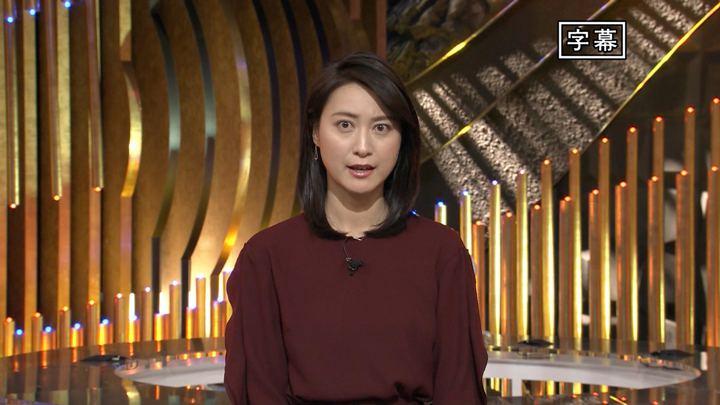 2019年11月11日小川彩佳の画像01枚目