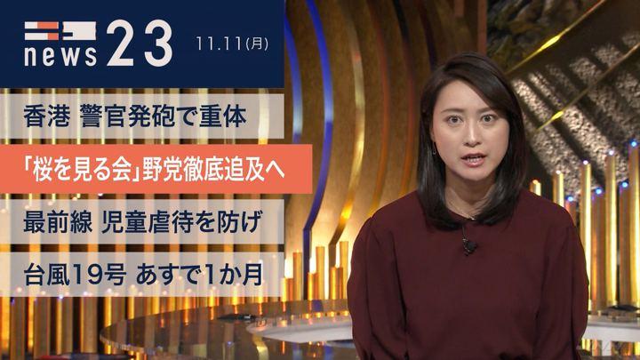 2019年11月11日小川彩佳の画像03枚目