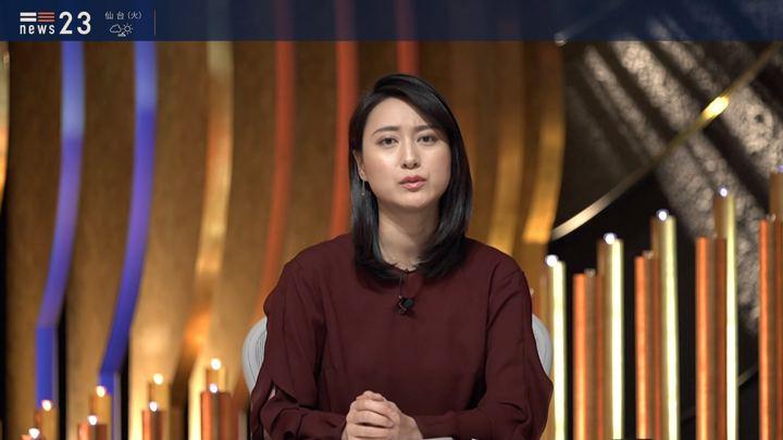 2019年11月11日小川彩佳の画像04枚目