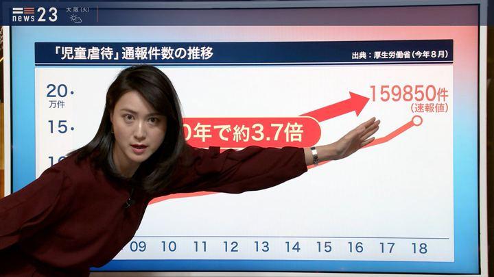 2019年11月11日小川彩佳の画像06枚目