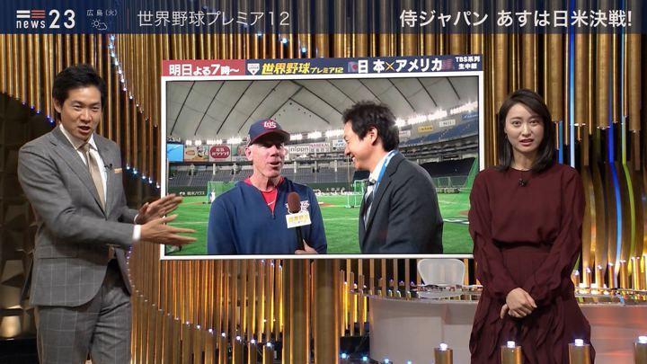2019年11月11日小川彩佳の画像12枚目
