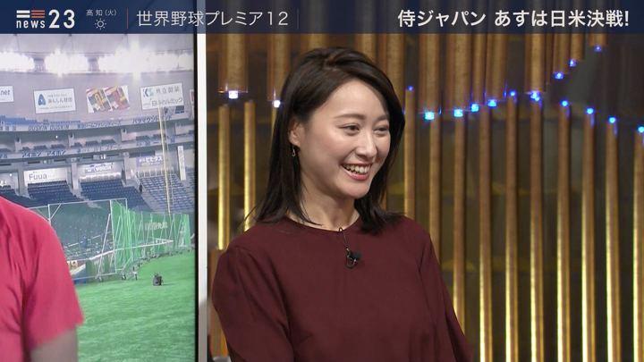 2019年11月11日小川彩佳の画像13枚目