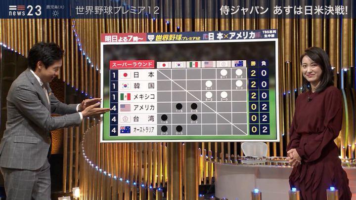 2019年11月11日小川彩佳の画像14枚目
