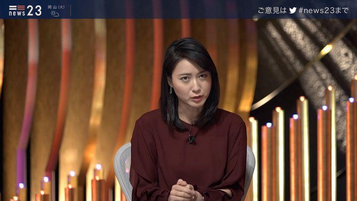 2019年11月11日小川彩佳の画像15枚目