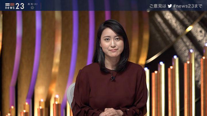 2019年11月11日小川彩佳の画像18枚目