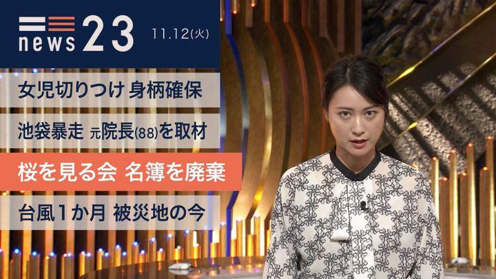 2019年11月12日小川彩佳の画像03枚目