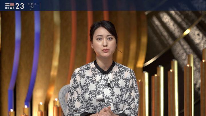 2019年11月12日小川彩佳の画像04枚目
