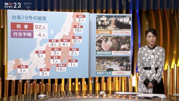 2019年11月12日小川彩佳の画像07枚目