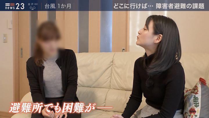 2019年11月12日小川彩佳の画像08枚目