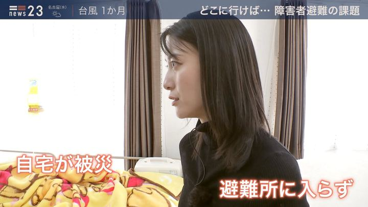 2019年11月12日小川彩佳の画像10枚目