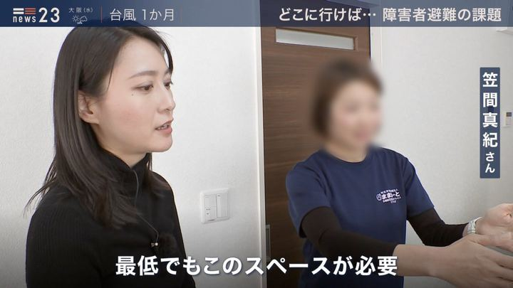 2019年11月12日小川彩佳の画像11枚目