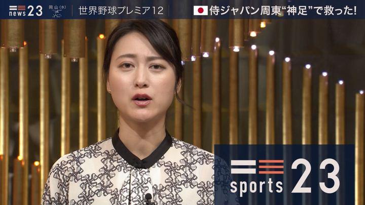 2019年11月12日小川彩佳の画像17枚目
